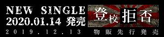 tokokyohi_top.png