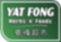 Yat Fong New Logo _JPG.jpg