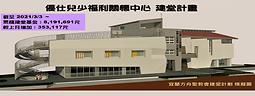 FB 優仕全人關懷中心 封面照片(20210303).png