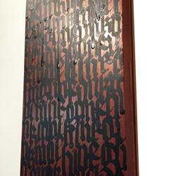 matai floor boards 1 copy.jpg