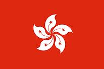 2000px-Flag_of_Hong_Kong.svg.png