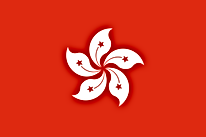 2000px-Flag_of_Hong_Kong.svg.png