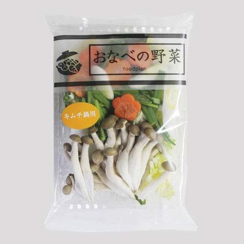 お鍋の野菜 (キムチ鍋用)