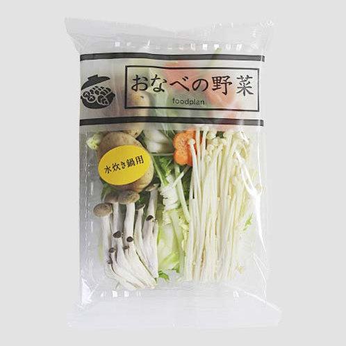 お鍋の野菜 (水炊き用)