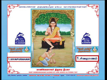 Kamba Ramayanam Ebook Download