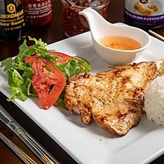Chicken Rice Plate