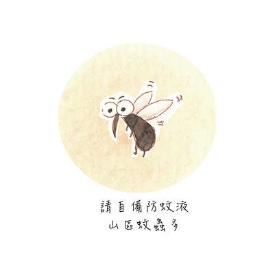 S__25329695.jpg