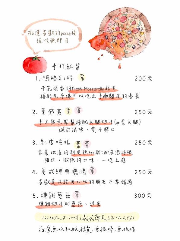 菜單本_200521_0013.jpg