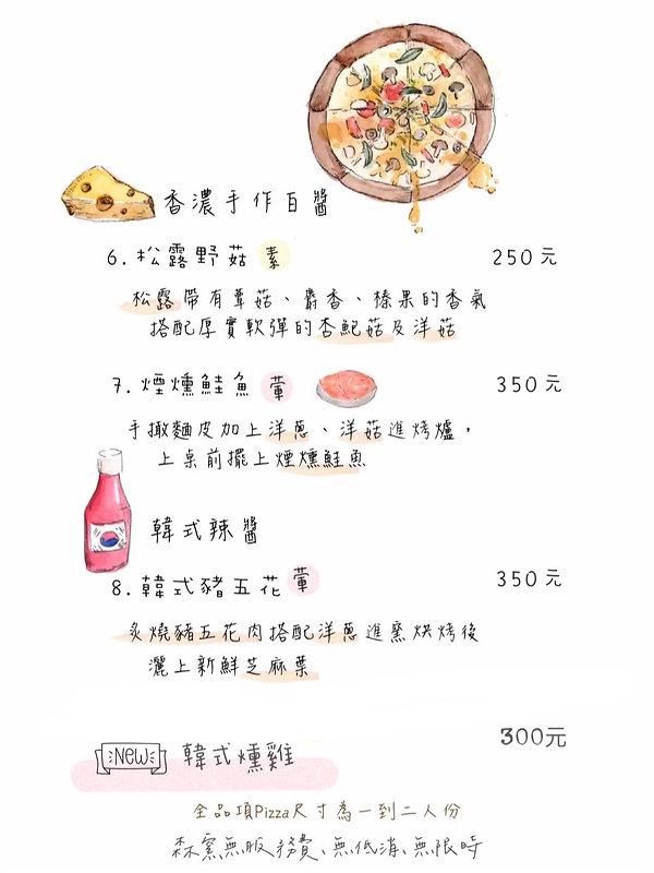 菜單本_210115_1.jpg