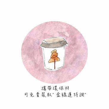 小圖_191027_0003.jpg