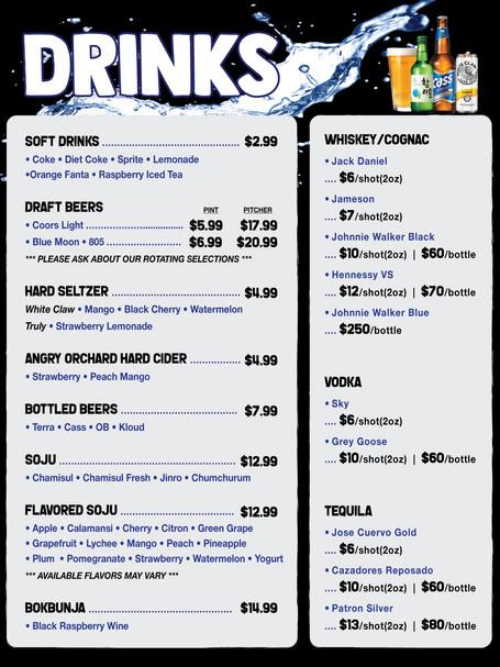 Drink-menu_072021.jpg