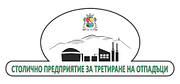 SPTO_last_logo_small_sofia_logo.png