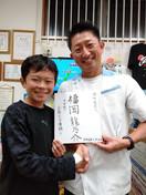 サッカー 福岡龍乃介選手