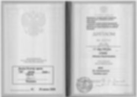 Резюме медицинского копирайтера