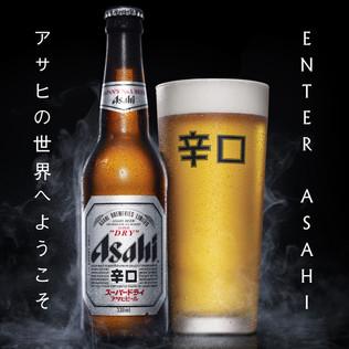 Asahiweb.jpg