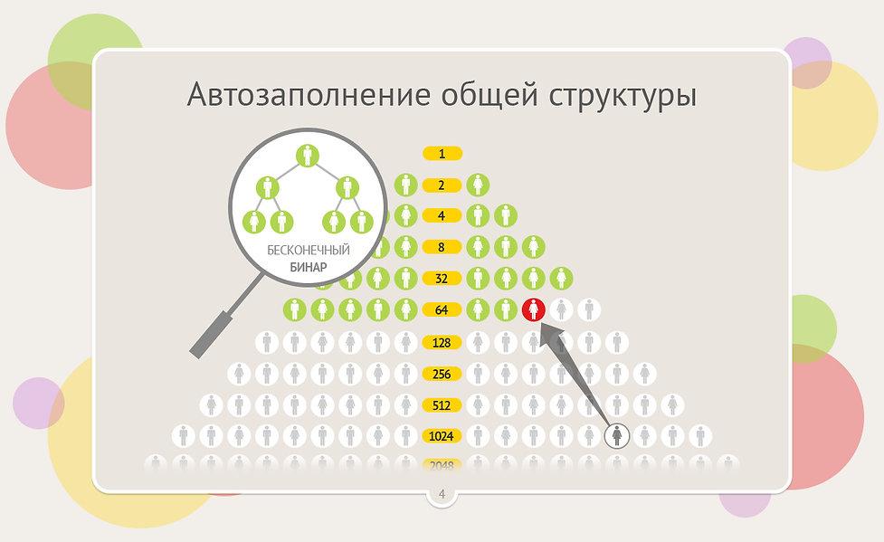 4[1].jpg