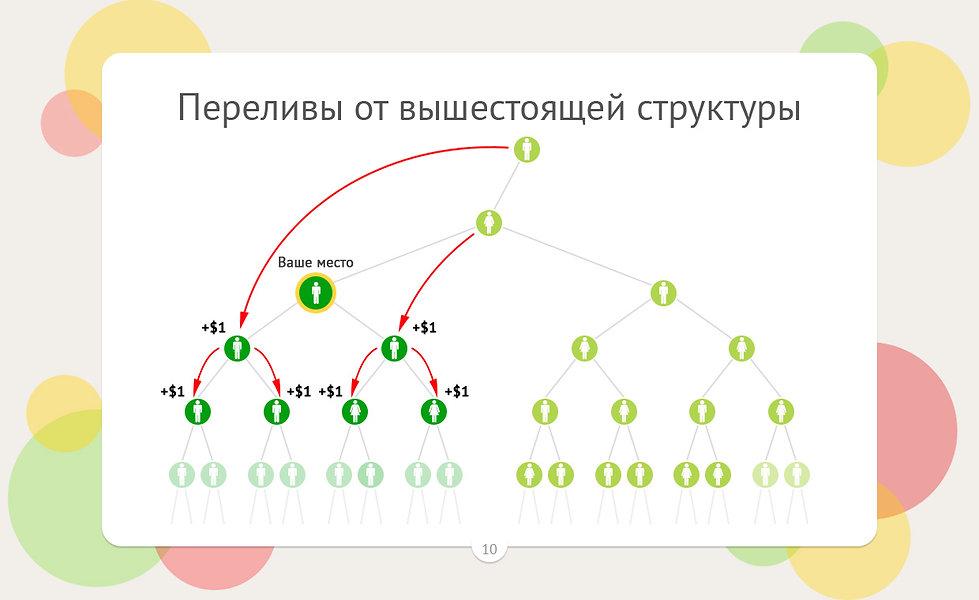 10[1].jpg