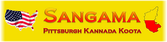 Pittsburgh Kannada Koota
