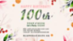 (千宜老師)-2019100邀請卡1121.png