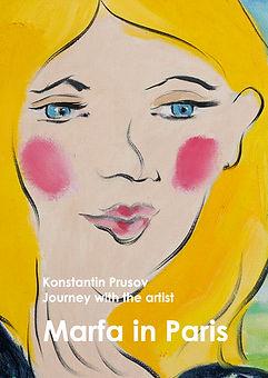 Konstantin Prusov. Marfa in Paris_cover.