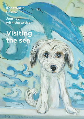 Visiting the sea. Cover.jpg