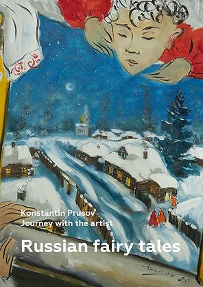 cover.Konstantin Prusov_edited.jpg
