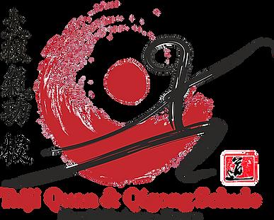 schule logo.png