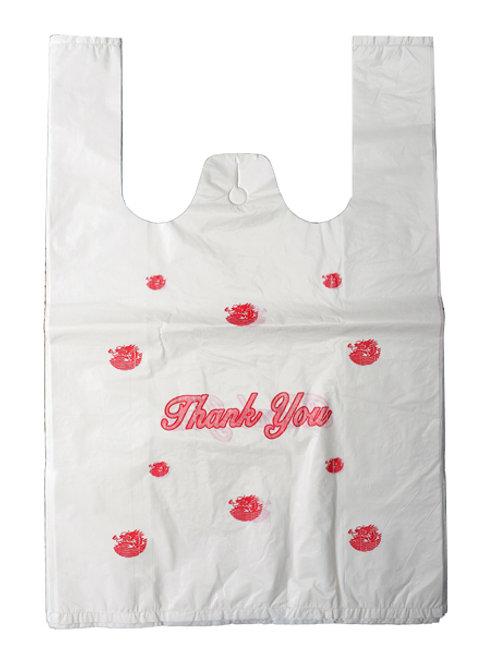Medium Singlet Bags