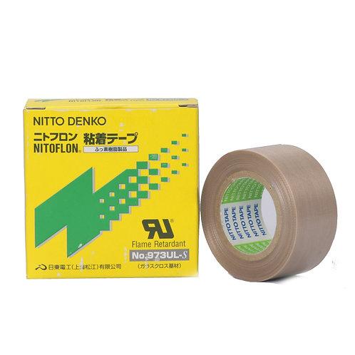 Nitto Denko Sealer Tape
