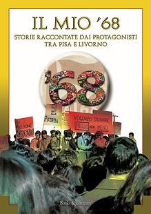 68cop.png