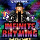 infinite_rhyming.png