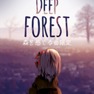 deep_forest.png