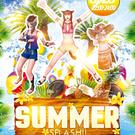 summer_splash.png