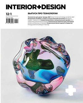 модные архитекторы россии