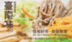 Jia-Jia's Home Cooking Class