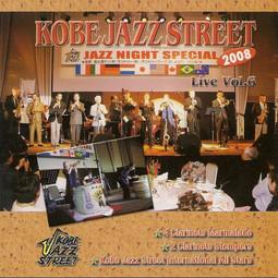 Kobe Jazz Street 2008