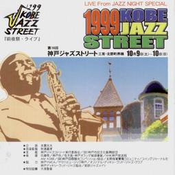 Kobe Jazz Street 1999 (APCD-1019)
