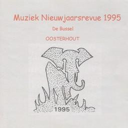 Nieuwjaarsrevue 1995