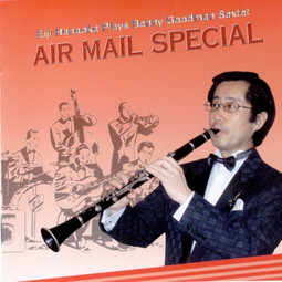 Eiji Hanaoka plays Benny Goodman Special