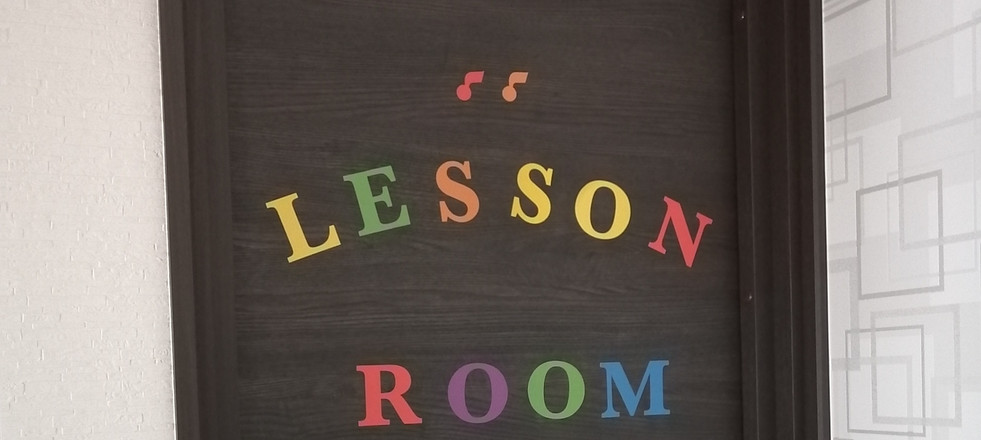 Welcome to the Lesson Room!