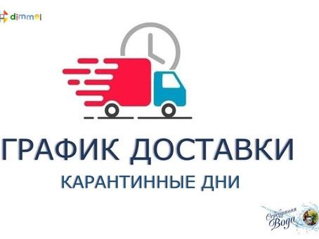 График заказа и доставки воды в Уфе
