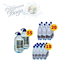 серебряная вода даймонд в маленьких буты