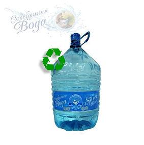 Серебряная вода даймонд без залога за та