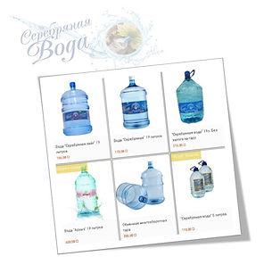 магазин компании даймонд вода уфа.JPG
