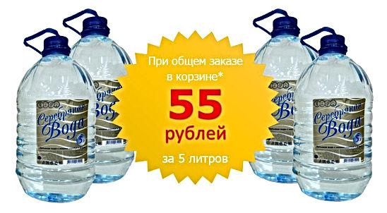 вода даймонд серебряная 5.jpg