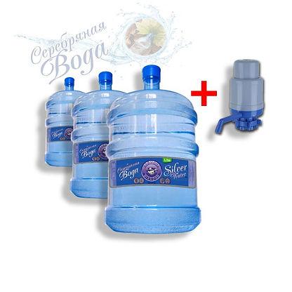 акция для школ уфы серебряная вода даймо