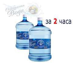 акция серебряная вода даймонд за 2 часа