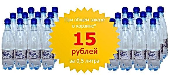 вода даймонд серебряная 0,5.jpg