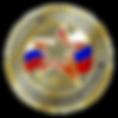 rus-2019_2_250x0_ca1.png