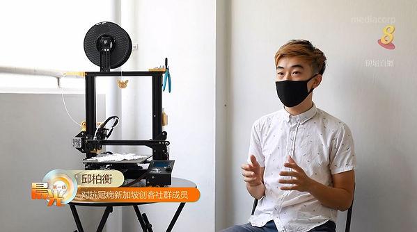 Matt 3D maker.JPG